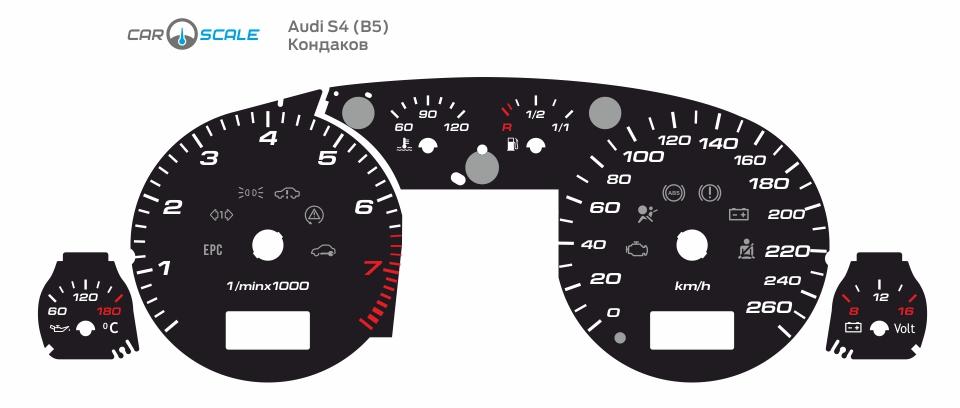 AUDI A4 B5 07