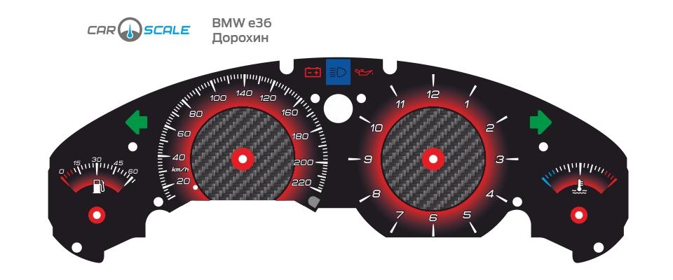 BMW E36 06