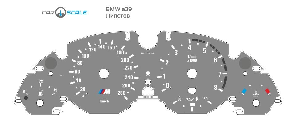 BMW E39 13
