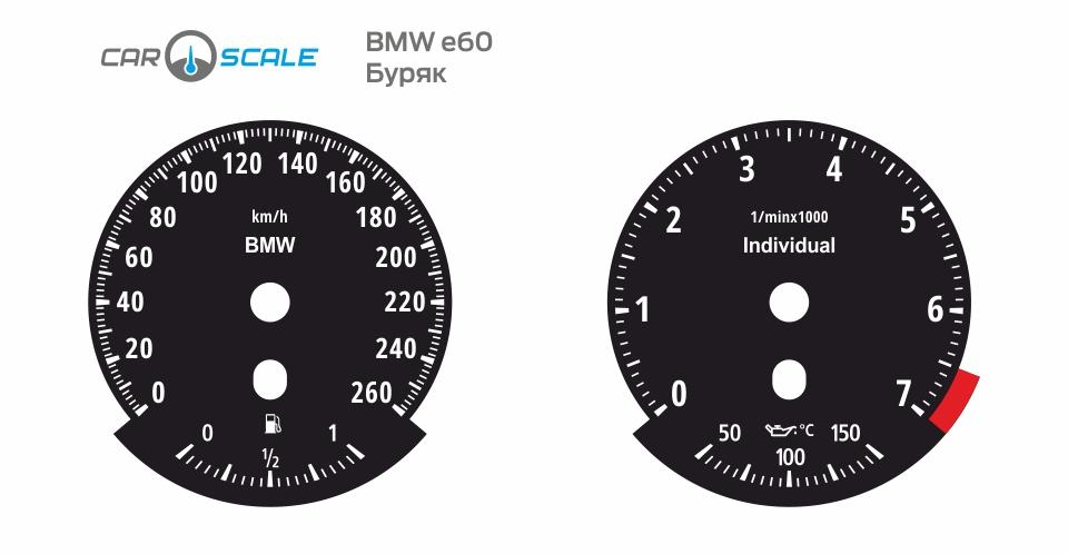 BMW E60 12