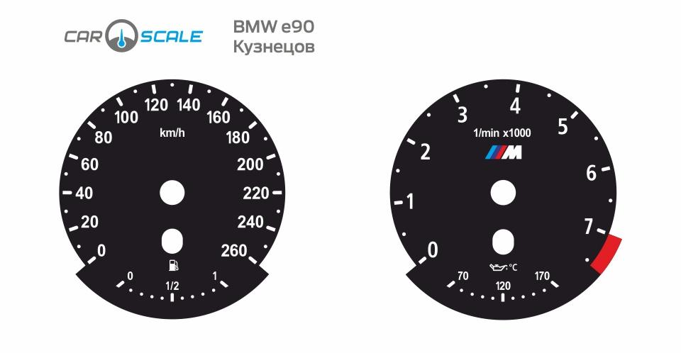 BMW E90 08