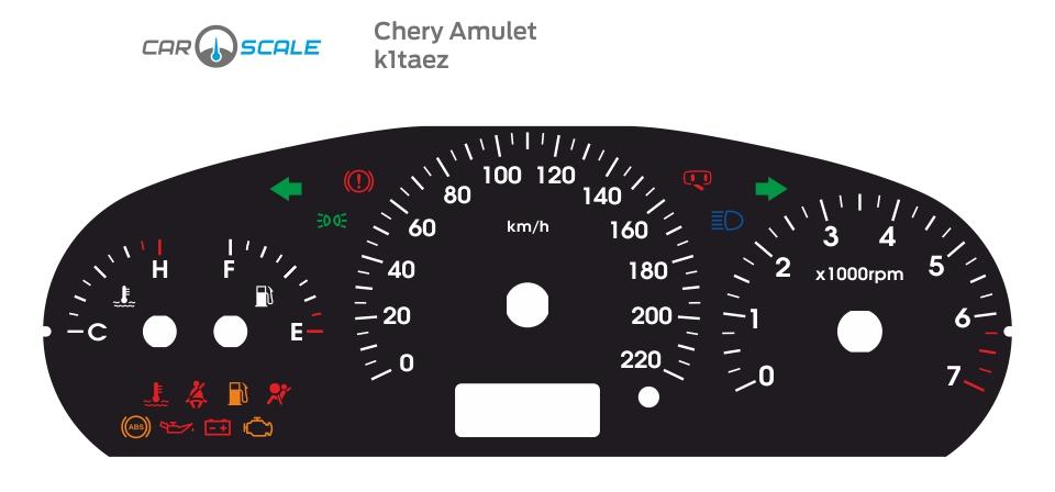 CHERY AMULET 01