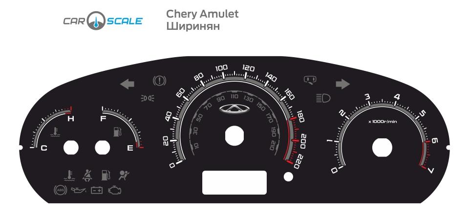 CHERY AMULET 02