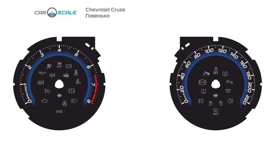 CHEVROLET CRUZE 02