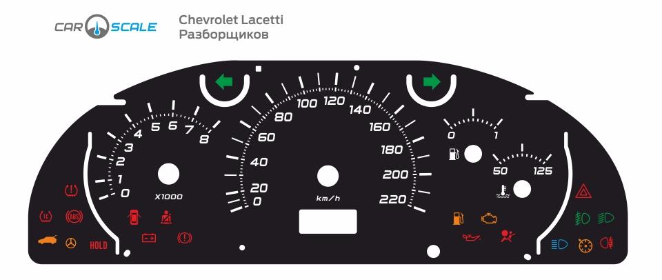 CHEVROLET LACETTI 07