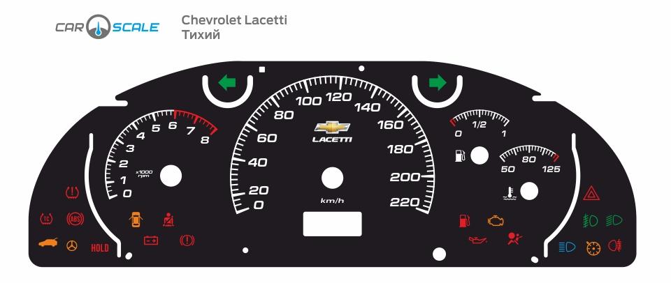 CHEVROLET LACETTI 33