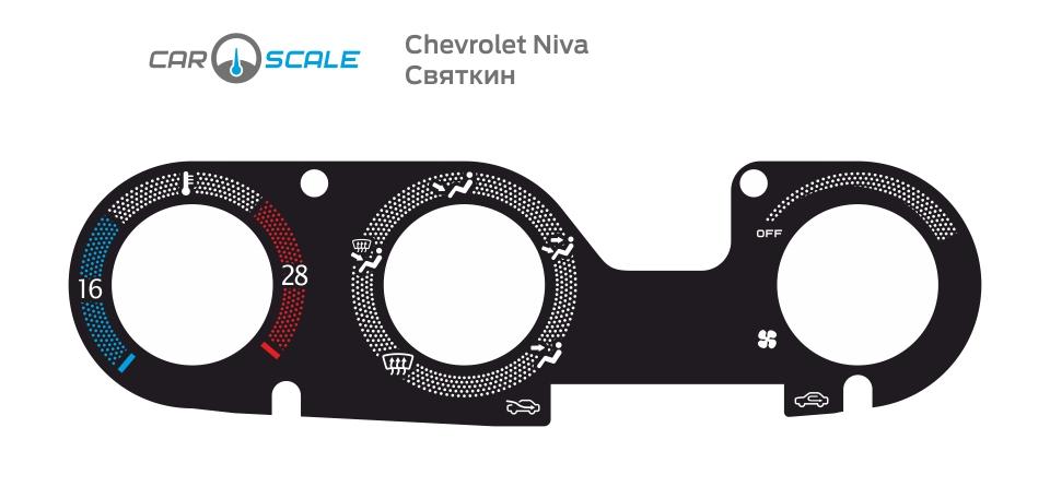 CHEVROLET NIVA HEAT 03