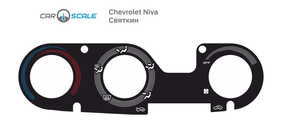 CHEVROLET NIVA HEAT 04