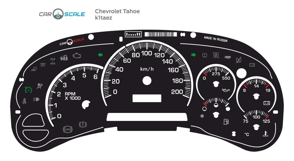 CHEVROLET TAHOE 01