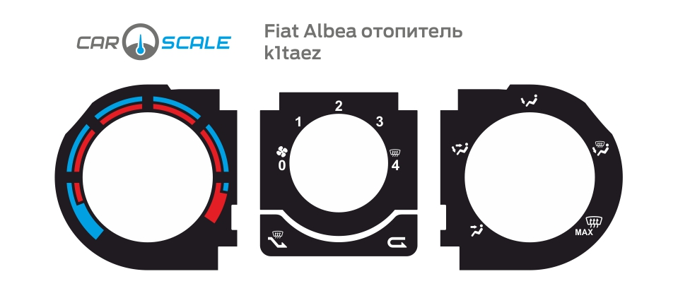 FIAT ALBEA HEAT 01