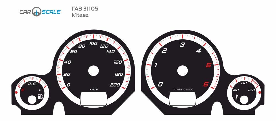GAZ 31105 CUT 04