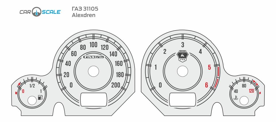 GAZ 31105 CUT 20