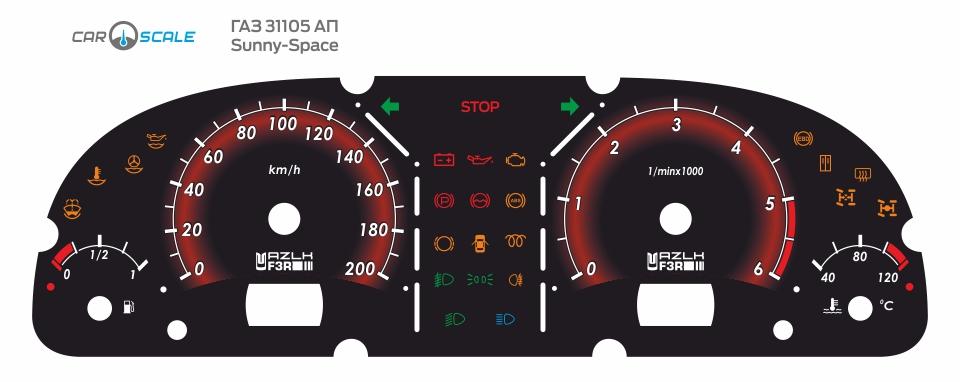 GAZ 31105 AP 02