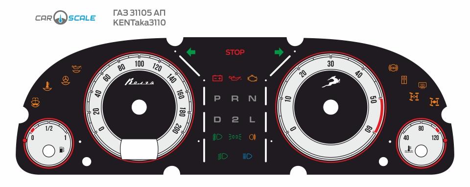 GAZ 31105 AP 04