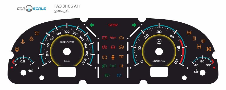 GAZ 31105 AP 06