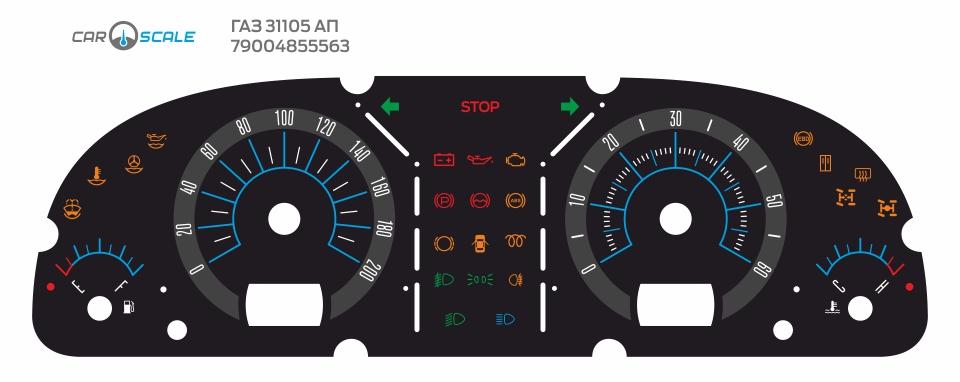 GAZ 31105 AP 07