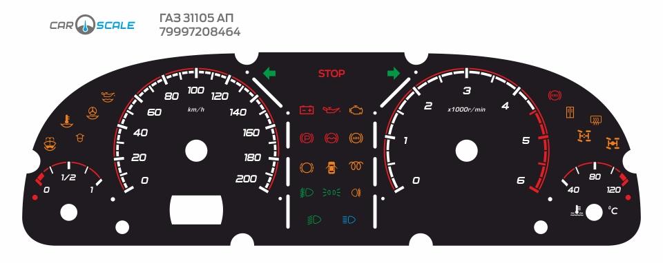 GAZ 31105 AP 09