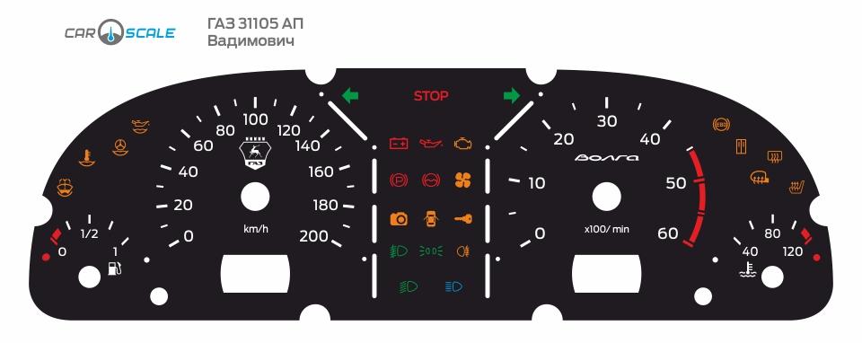 GAZ 31105 AP 10