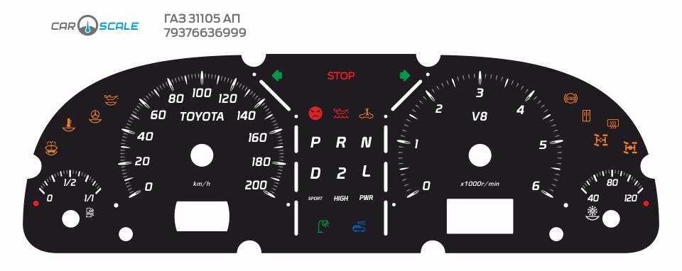 GAZ 31105 AP 12