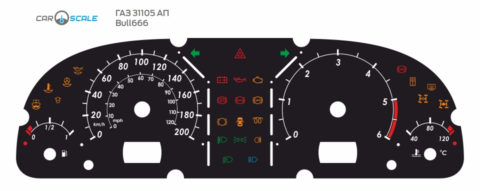 GAZ 31105 AP 15