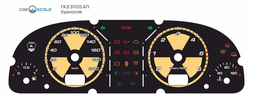 GAZ 31105 AP 16