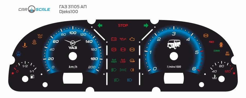GAZ 31105 AP 17