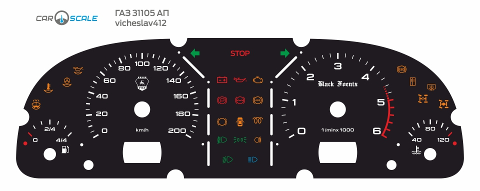 GAZ 31105 AP 18