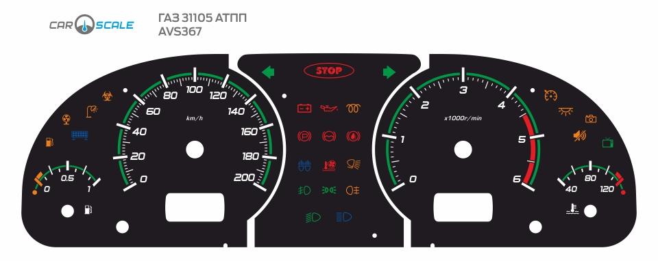 GAZ 31105 ATPP 02