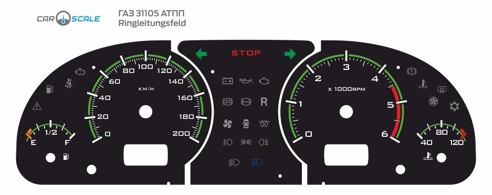 GAZ 31105 ATPP 04