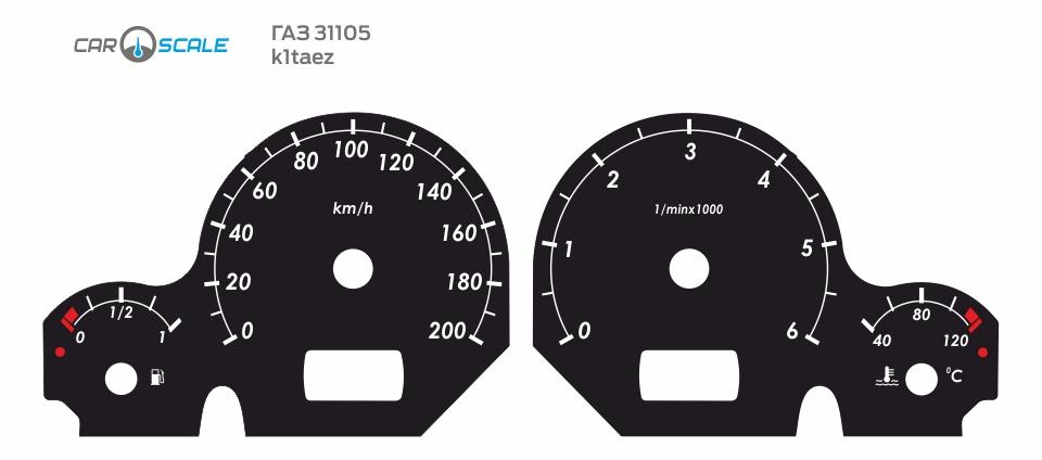 GAZ 31105 CUT 01