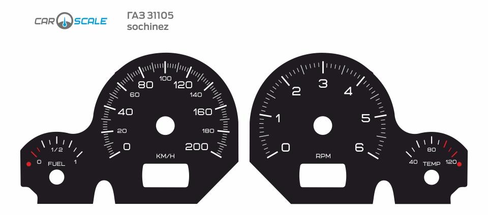 GAZ 31105 CUT 02