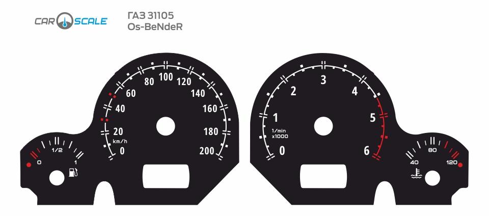 GAZ 31105 CUT 07