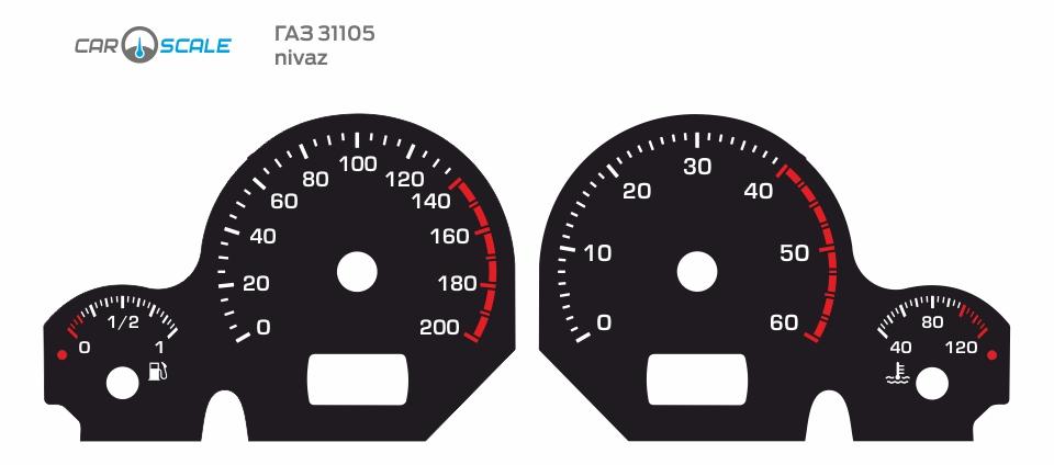 GAZ 31105 CUT 12