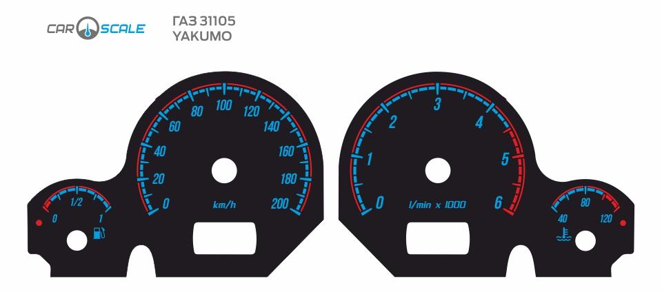 GAZ 31105 CUT 15