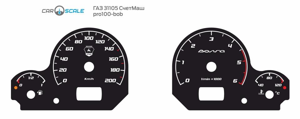 GAZ 31105 SM 03