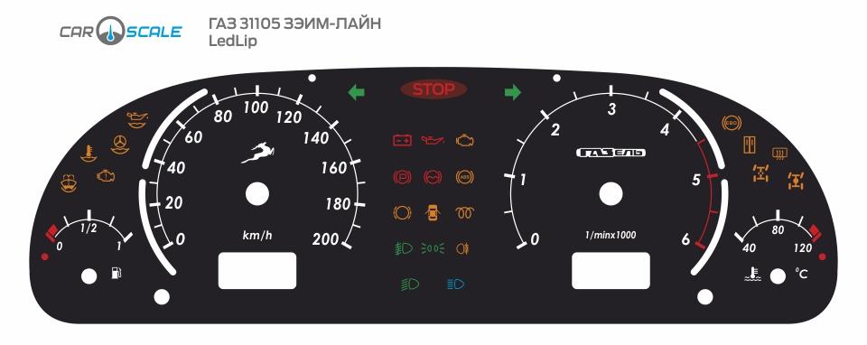 GAZ 31105 ZEIM 05
