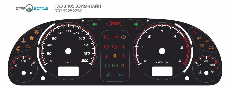 GAZ 31105 ZEIM 07