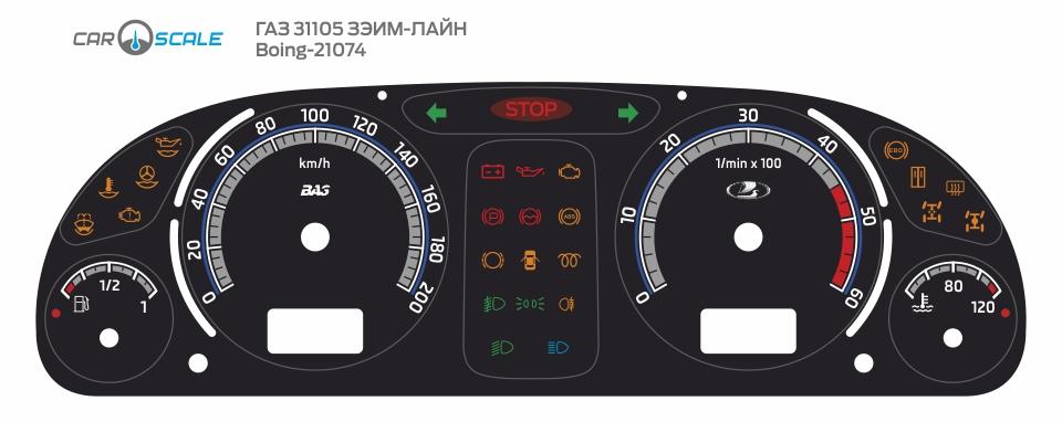 GAZ 31105 ZEIM 09