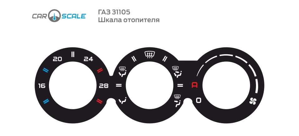 GAZ 31105 HEAT 01