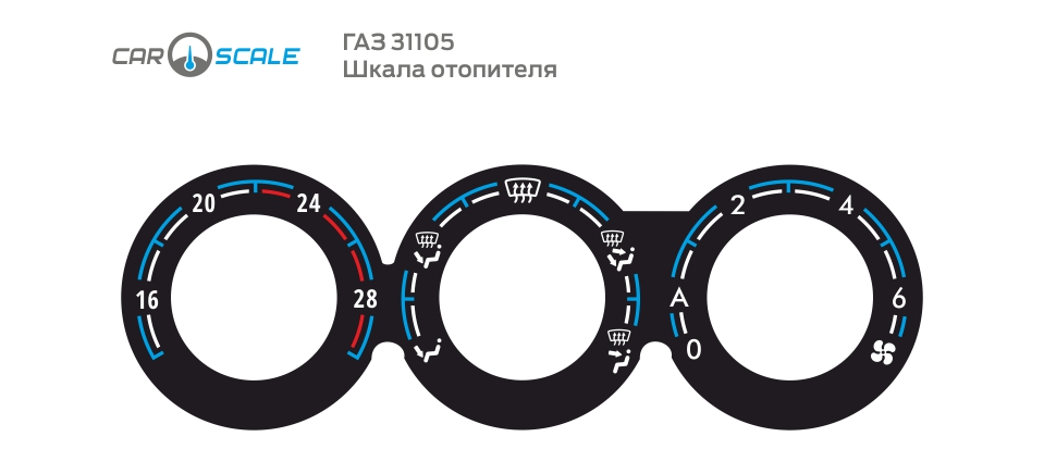 GAZ 31105 HEAT 03