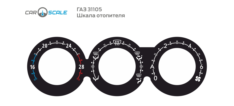 GAZ 31105 HEAT 10