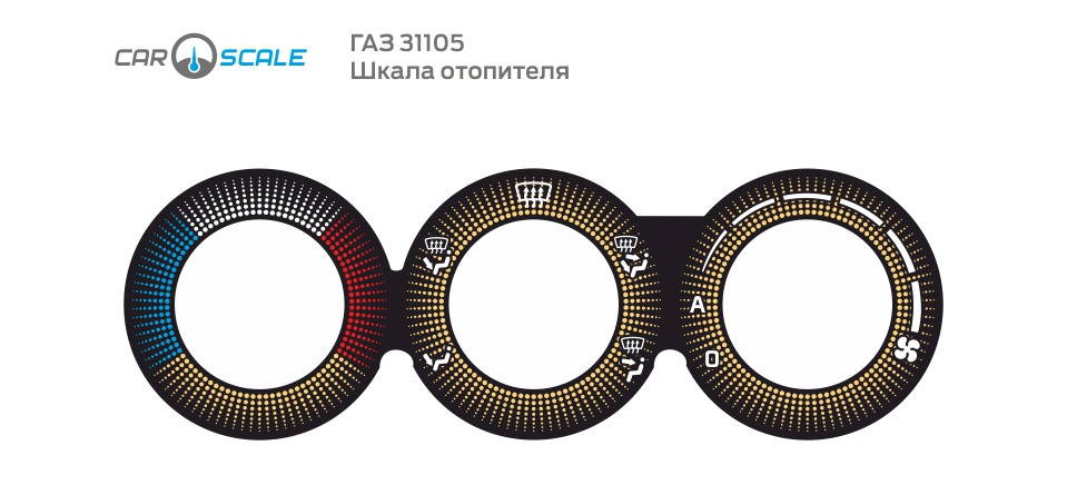 GAZ 31105 HEAT 11