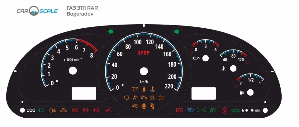 GAZ 3111 RAR 02