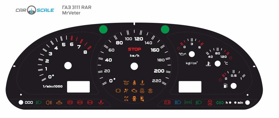 GAZ 3111 RAR 03