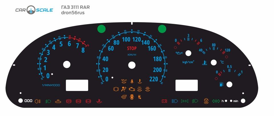 GAZ 3111 RAR 04
