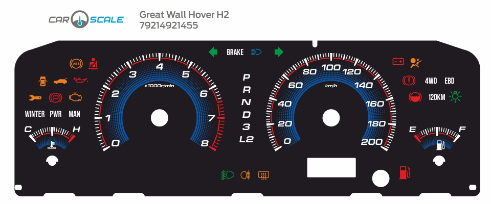 GREAT WALL HOVER H2 05
