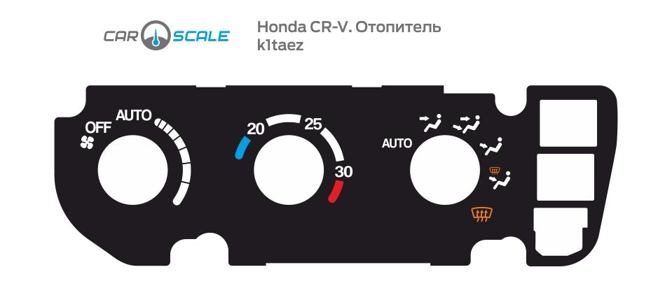 HONDA CR-V HEAT 01