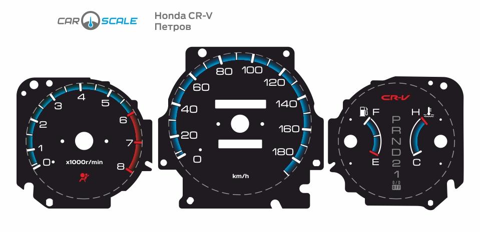 HONDA CRV 09