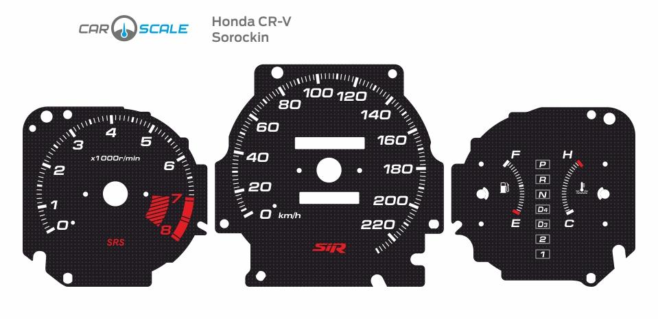 HONDA CRV 12