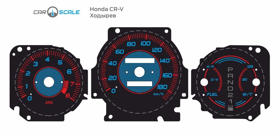 HONDA CRV 13